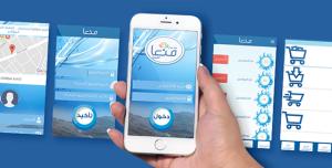 mnaa-customer